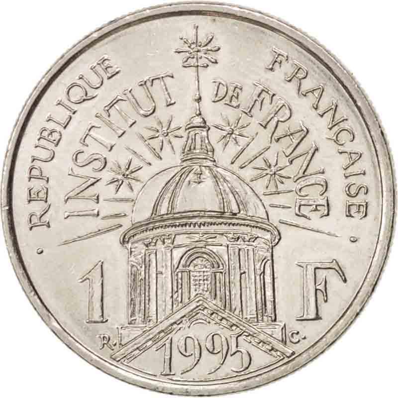 Coins pour les collectionneurs /éthiopie 100 grammes monnaies au poids