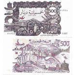 Banconote collezione Algeria - PK N° 129 - 500 Dinars