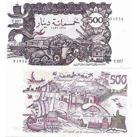 Billets de collection Billet de banque collection Algerie - PK N° 129 - 500 Dinars Billets d'Algerie 68,00 €