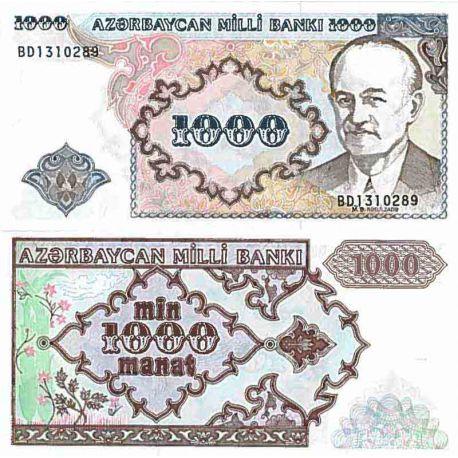 Billet de banque collection Azerbaidjan - PK N° 20 - 1000 Manat