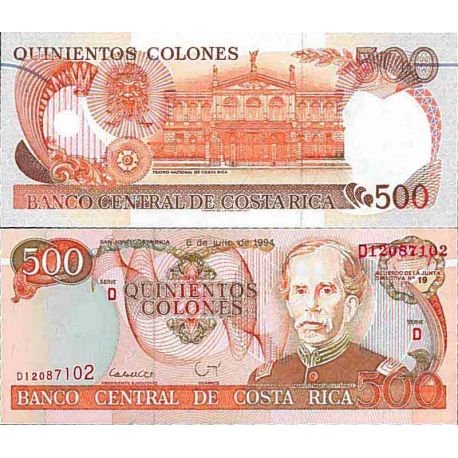 Billet de banque collection Costa Rica - PK N° 262 - 500 Colones