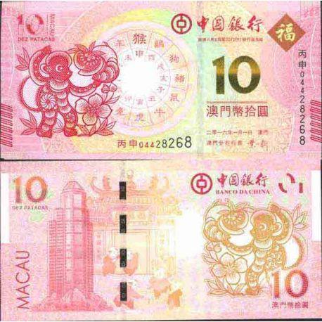 Billet de banque collection Macao - PK N° 999C16 - 10 Patacas