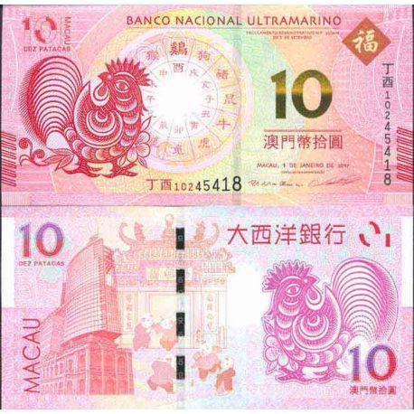 Billet de banque collection Macao - PK N° 999U17 - 10 Patacas