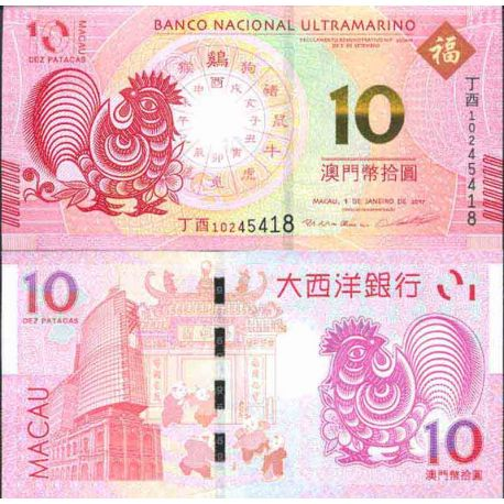 Billet de banque collection Macao - PK N° 999U17 - 10 Patacas