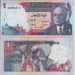Billete de banco colección Túnez - PK N° 67 - 25 Dinares