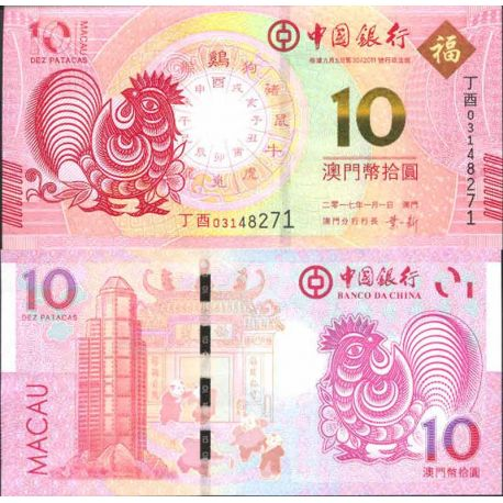 Billet de banque collection Macao - PK N° 999C17 - 10 Patacas