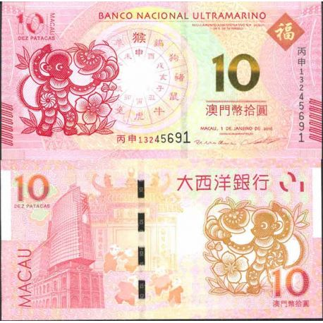 Billet de banque collection Macao - PK N° 999U16 - 10 Patacas