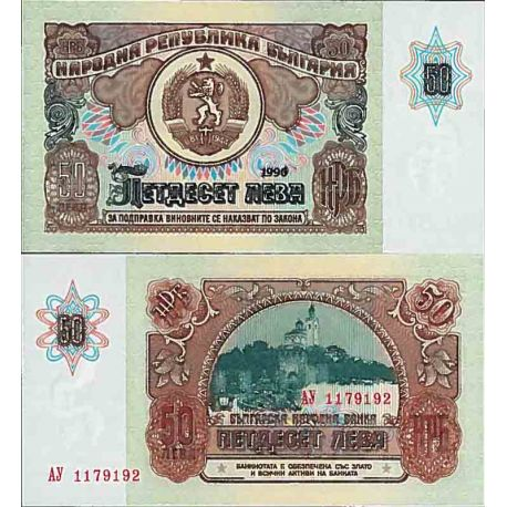 Billet de banque collection Bulgarie - PK N° 98 - 50 Leva