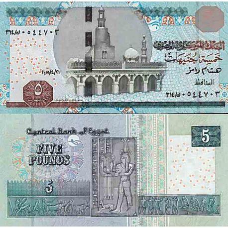 Billete de banco colección Egipto - PK N° 9999 - 5 Piastras