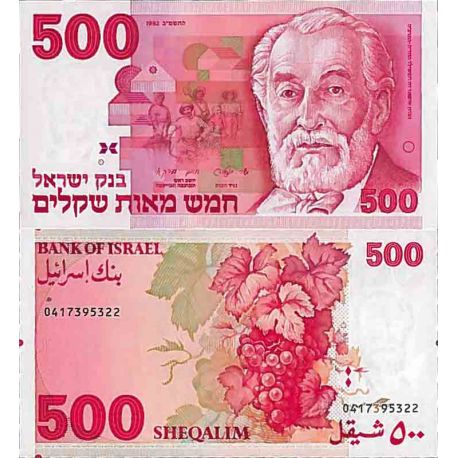 Billets de collection Billet de banque collection Israel - PK N° 48 - 500 Sheqalim Billets d'Israel 33,00 €