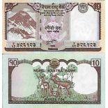 Billet de banque collection Nepal - PK N° 70 - 10 Rupees