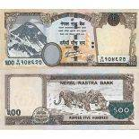 Banconote collezione Nepal - PK N° 74 - 500 Rupees