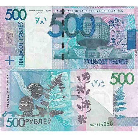 Banknote Sammlung Weißrussland - PK Nr. 999 - 500 Rublei
