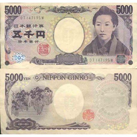 Banknote Sammlung Japan - PK Nr. 105 - 5000 Yen