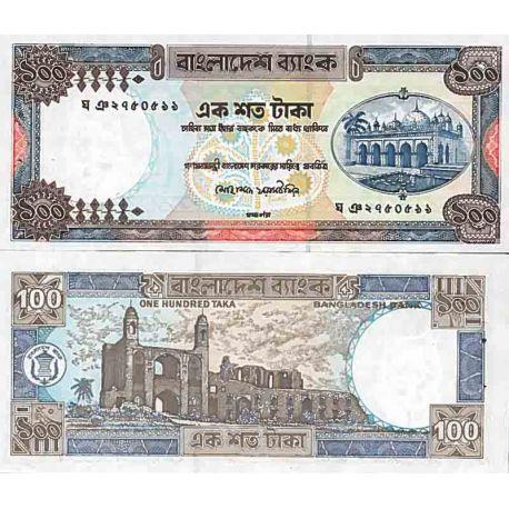 Billets de collection Billet de banque collection Bangladesh - PK N° 31 - 100 Taka Billets du Bangladesh 15,00 €
