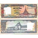 Billet de banque collection Bangladesh - PK N° 34 - 500 Taka
