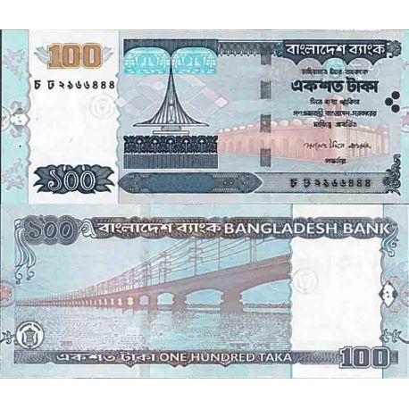 Billets de collection Billet de banque collection Bangladesh - PK N° 44 - 100 Taka Billets du Bangladesh 13,00 €