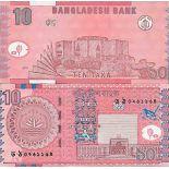Banconote collezione Bangladesh - PK N° 47 - 10 Taka