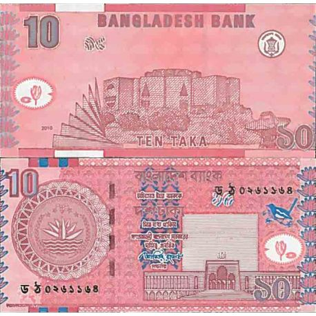 Billets de collection Billet de banque collection Bangladesh - PK N° 47 - 10 Taka Billets du Bangladesh 2,00 €