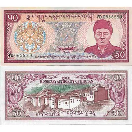 Billet de banque collection Bhoutan - PK N° 17 - 50 Ngultrums