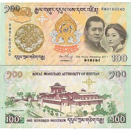 Billete de banco colección Bután - PK N° 35 - 100 Ngultrums