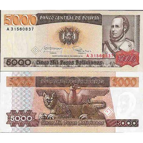 Banconote collezione Bolivia - PK N° 168 - 5000 Bolivianos