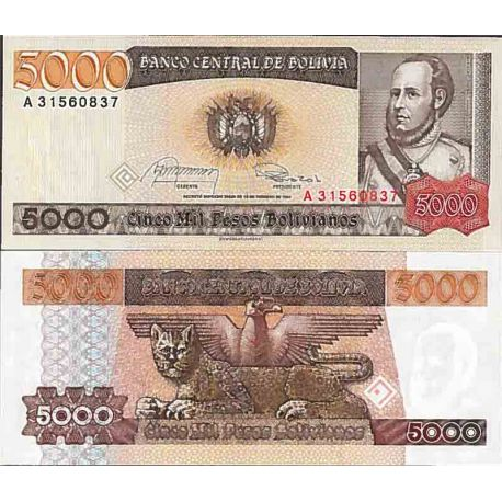 Banknote Bolivia collection - Pick N° 168 - 5000 Bolivianos