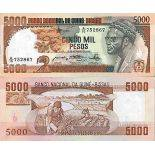 Billet de banque collection Guinee Bissau - PK N° 9 - 5000 Pesos