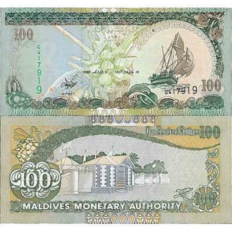 Billet de banque collection Maldives - PK N° 22 - 100 Rufiyaa
