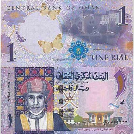 Billet de banque collection Oman - PK N° 48 - 1 Rial