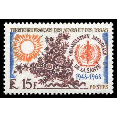 Francobollo collezione Afars ed Issas N° Yvert e Tellier 336 nove senza cerniera