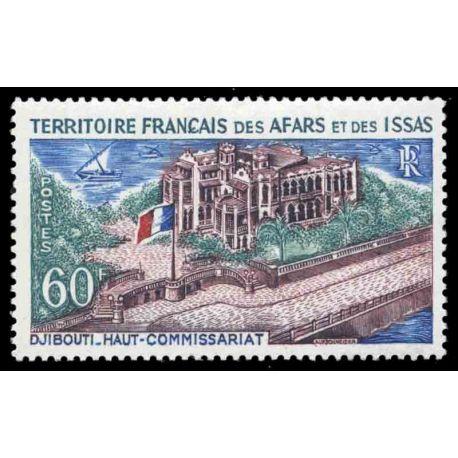Timbre collection Afars et Issas N° Yvert et Tellier 348 Neuf sans charnière