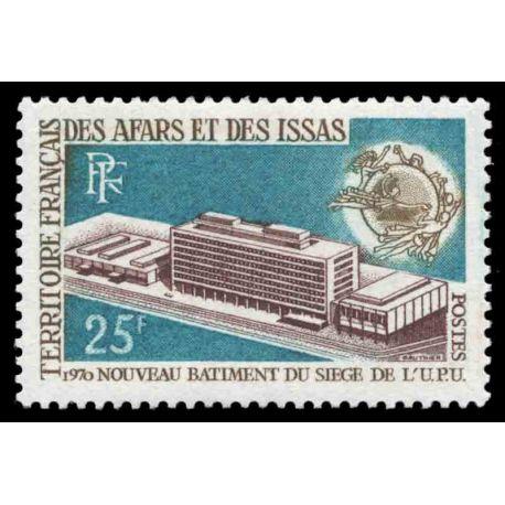 Timbre collection Afars et Issas N° Yvert et Tellier 362 Neuf sans charnière