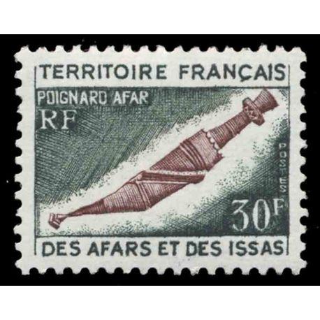 Timbre collection Afars et Issas N° Yvert et Tellier 383 Neuf sans charnière