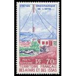 Timbre collection Afars et Issas N° Yvert et Tellier PA 63 Neuf sans charnière