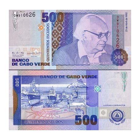 Cap Vert - Pk N° 64 - Billet de 500 Escudos