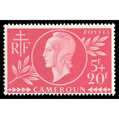 Francobollo collezione Camerun N° Yvert e Tellier 265 nove senza cerniera