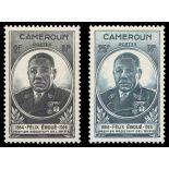 Timbre collection Cameroun N° Yvert et Tellier 274/275 Neuf sans charnière