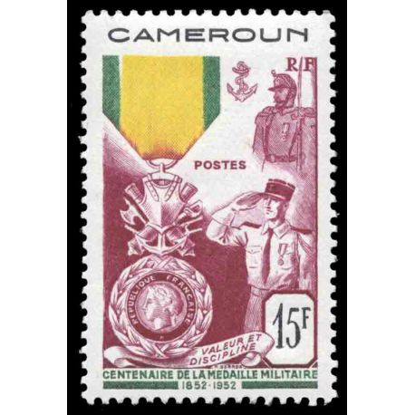 Timbre collection Cameroun N° Yvert et Tellier 296 Neuf sans charnière