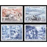 Timbre collection Cameroun N° Yvert et Tellier 300/303 Neuf sans charnière