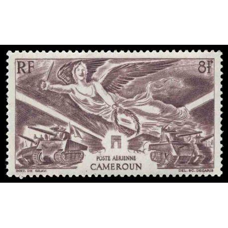 Francobollo collezione Camerun N° Yvert e Tellier PA 31 nove senza cerniera