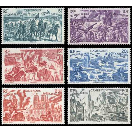 Timbre collection Cameroun N° Yvert et Tellier PA 32/37 Neuf sans charnière