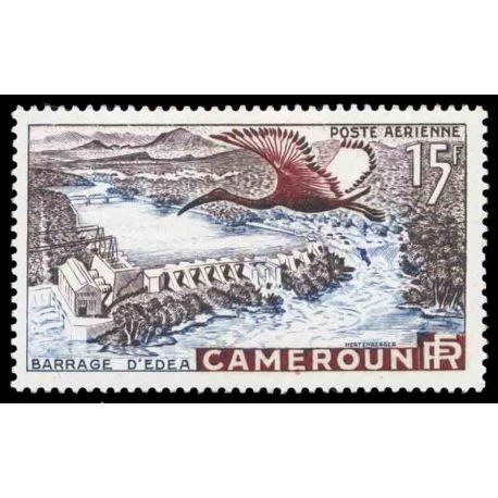 Francobollo collezione Camerun N° Yvert e Tellier PA 43 nove senza cerniera