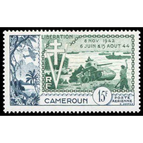 Francobollo collezione Camerun N° Yvert e Tellier PA 44 nove senza cerniera