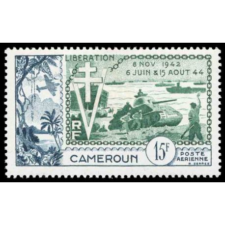 Timbre collection Cameroun N° Yvert et Tellier PA 44 Neuf sans charnière