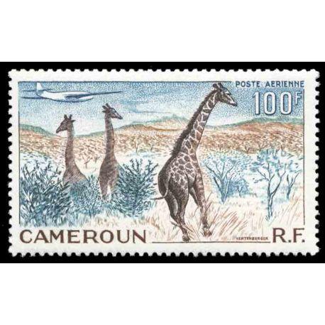 Francobollo collezione Camerun N° Yvert e Tellier PA 47 nove senza cerniera