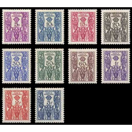 Timbre collection Cameroun N° Yvert et Tellier TT 14/23 Neuf sans charnière