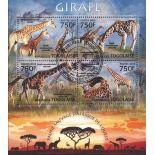 Bloque de 4 sellos de Togo Jirafa