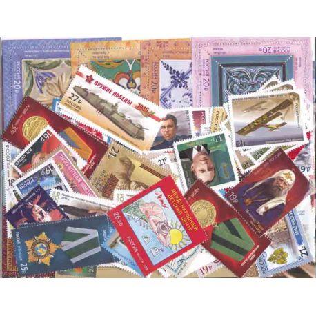 Russie Année 2015 complète timbres neufs
