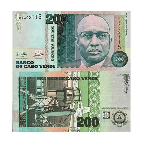 Cape Verde - Pk No. 58 - 200 Escudos ticket